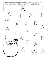 ideas about kindergarten letter recognition worksheets wedding