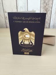 wedding invitations dubai personalised passport wedding invitations uae united arab