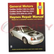 repair manual service the concour 14 2010 cadillac seville haynes repair manual sls base sts shop service
