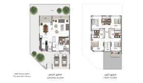 mag eye townhouses in meydan mag properties floor plan details