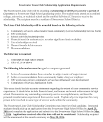 interview essay samples community essay importance community involvement essay community importance community involvement essay importance community involvement essay