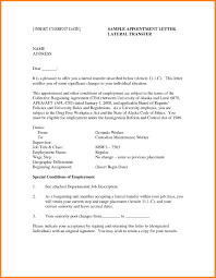 Transfer Request Letter In Bank transfer certificate format doc new transfer request letter format
