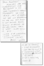 pakistan letters