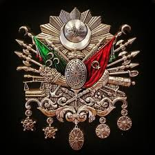 Ottoman Emblem Ottoman Imperial Coat Of Arms Combat Pinterest Ottomans And