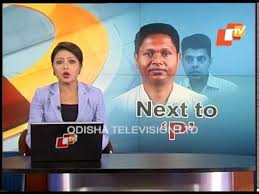 siege television is ruling bjd siege by pandian bobby collusion