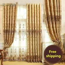Curtains Online Shopping Gold Blackout Curtains Online Shopping The World Largest Gold