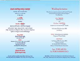 wedding quotes kannada marriage invitation wording in kannada yaseen for