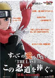 download film naruto anime the last naruto the movie narutopedia fandom powered by wikia