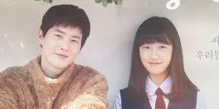 film untuk anak sma student a film tentang realita anak smp di korea yang dibintangi