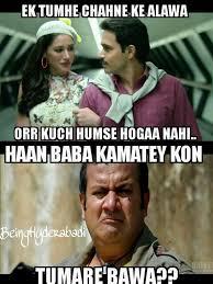 Funny Hyderabadi Memes - i m hyderabadi hahahaha lootliya bhai banane wala facebook