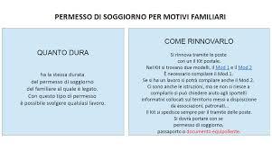 rinnovo permesso di soggiorno per motivi familiari permesso di soggiorno per motivi familiari benvenuti a caserta