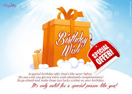 free online birthday wishes for someone special online birthday