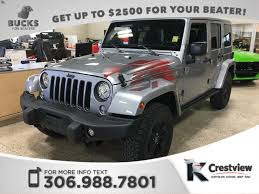 jeep wrangler unlimited new 2017 jeep wrangler unlimited winter navigation convertible