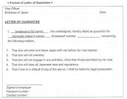 Japanese Embassy Letter Of Invitation visa application letter electronic multi entry visa to singapore