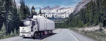 jiefang logo china vehicle engine generating set engine other engine semi