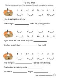 long vowel combinations worksheets