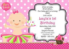 Invitation Cards Templates 1st Birthday Invitation Card Templates Free Download Birthday