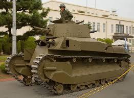 lego army tank type 89 i go wikipedia