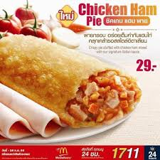 resultat cap cuisine 2012 modularity fast food menus are typically broken into categories