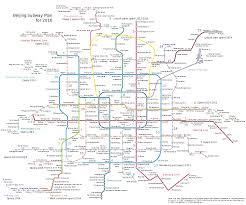 Beijing Subway Map by Ft Agency