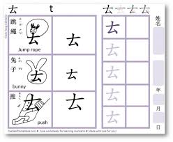 bopomofo zhuyin fuhao ㄊ te free download printable pdf mandarin