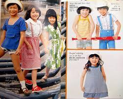 pattern drafting kamakura shobo vintage 1970s children s clothing sewing book pre school ages 2 6