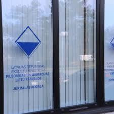 bureau de l immigration service de la citoyenneté et de l immigration bureau de jūrmala