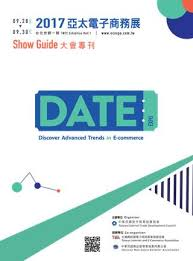 agenda bureau vall馥 2017 ecommerce expo guide by taiwantradeshows issuu