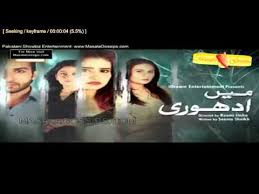 Seeking Last Episode Mein Adhuri Last Episode 22 Promo