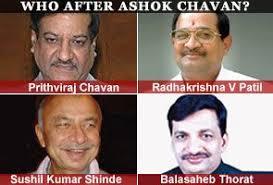 Maharashtra Cabinet Ministers Runners For Maharashtra Chief Minister