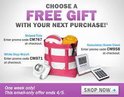 fingerhut fingerhut choose a free gift when you shop now milled