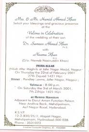 Sample Of Wedding Invitation Cards Wording Wedding Card Matter Wedding Ideas
