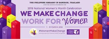 march 2018 womel co 2018 national s month celebration 01 to 31 march 2018