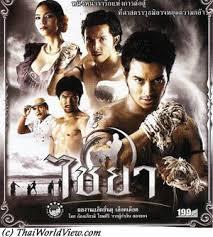 film blu thailand thai action movie page 4 4