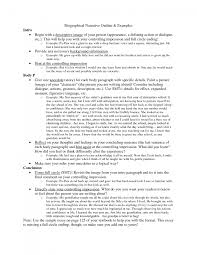 sample narrative essay pdf biographical narrative essay example pevita college accomplishment essay proudest accomplishment essay essay biographical narrative essay example