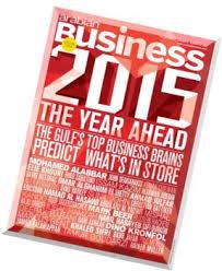 magazine business plan pdf