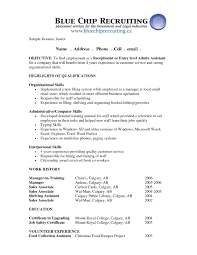 Salon Receptionist Job Description For Resume by Receptionist Resume Summary Free Resume Example And Writing Download