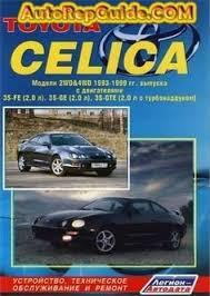 1993 toyota camry repair manual free toyota crown crown majesta 1991 1996 repair
