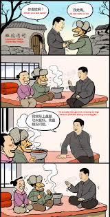X I Meme - meme thursday xi jinping s official cartoon beijing cream