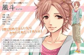 fuuto brothers conflict image fuuto png brothers conflict wiki fandom powered by wikia