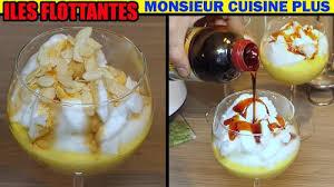 cuisine plus fr recettes ile flottante recette monsieur cuisine plus thermomix lidl