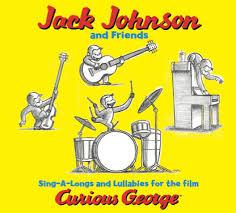 curious george 10 anniversary u0026 vinyl pre order