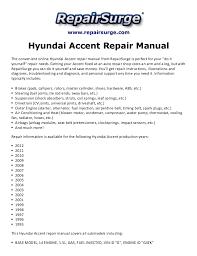 2004 hyundai accent manual hyundai accent repair manual 1995 2012