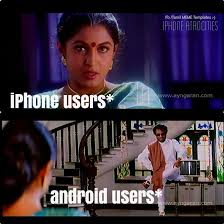 I Phone Meme - iphone x tamil memes photos 817136 filmibeat gallery