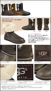 womens ugg bomber boots allsports rakuten global market 4 color ugg ugg s bailey
