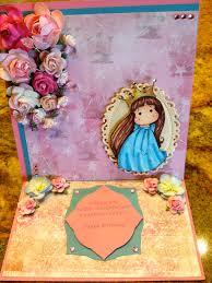 brenda s creative world magnolia birthday card