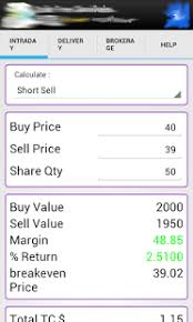 android stock price stock price calculator android apps on play
