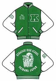 josten letterman jacket kubasaki high school alumni infocenter