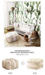 susie author at copycatchic page 4 of 7 anthropologie moroccan wedding pouf