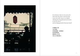 photo book pages take a peek somewhere between jonas yip photography
